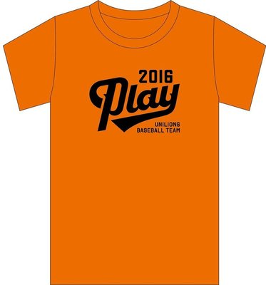 統一獅「PLAY」開幕戰紀念T恤 限量1000件 尺寸L 大橘應援