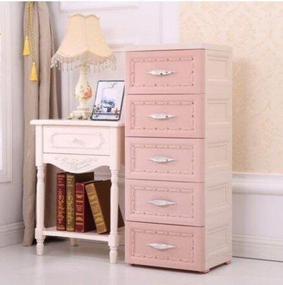 『格倫雅』加厚抽屜式收納櫃塑膠歐式床頭櫃簡易五鬥櫃子多層整理櫃兒童衣櫃(3款  果)^3509