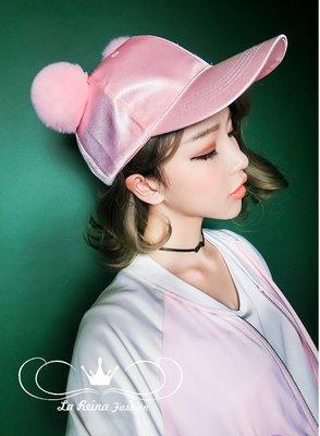La Reina 訂製款 可愛毛球熊熊耳朵絲滑亮面嘻哈棒球帽 粉色限定 H22