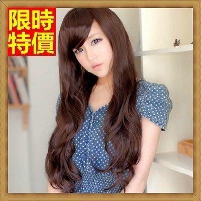 女假髮 整頂長假髮-時尚逼真蓬鬆長捲髮女美髮用品3色69o22[獨家進口][米蘭精品]