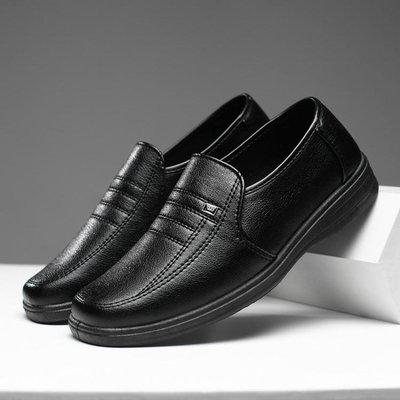 [可開發票]一春男士工作皮鞋男商務正裝軟底防滑防水防油廚房鞋子爸爸鞋男鞋 【格調】