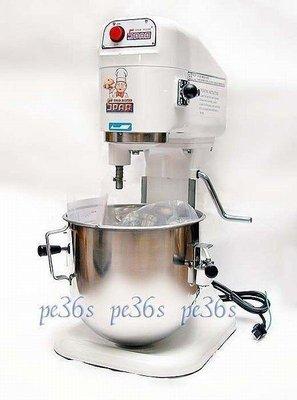 士邦8公升攪拌機一桶三配件,勾扇 換成白鐵製   ( 攪拌器 打蛋器 打蛋機 )