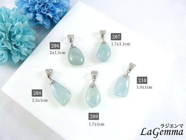 ☆寶峻鹽燈☆特價~原價2320元, 清雅淡藍色 海藍寶墜飾 不規則形 半透明的藍色寶石