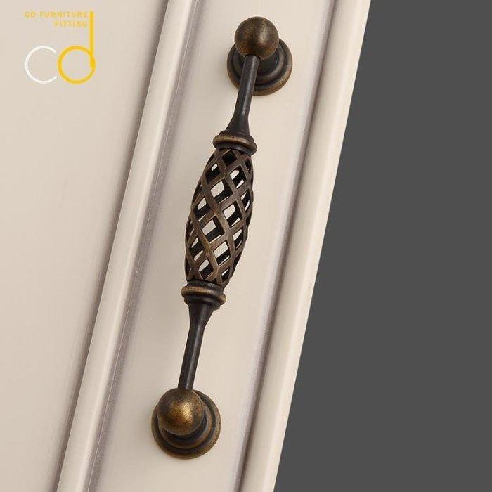 美式櫥柜酒柜門把手單孔抽屜復古歐式小拉手現代簡約鳥籠柜門拉手第