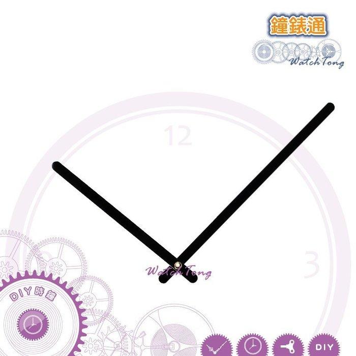 【鐘錶通】J180130 分針18公分 時針13公分/DIY時鐘掛鐘鐘針/ SKP壓針機芯專用指針