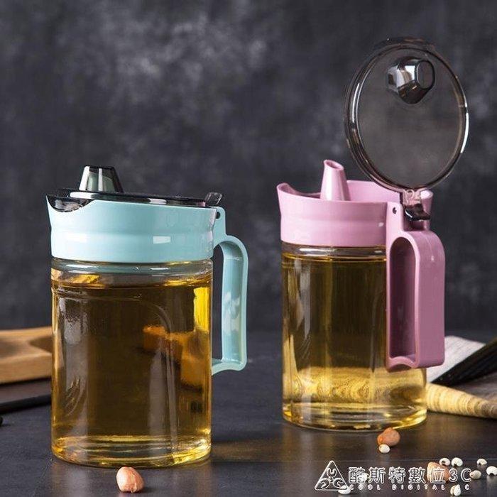 調味罐玻璃油壺裝油瓶醋瓶香油瓶廚房用品防漏調料瓶油罐醋壺醬油
