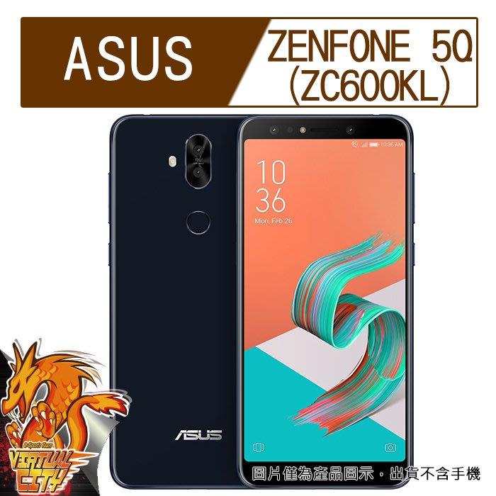 【桃園-虛擬城市】ASUS ZenFone 5Q (ZC600KL) -9H 玻璃膜 手機螢幕保護貼