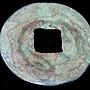 【 金王記拍寶網 】T474  半兩 出土文物 青銅器 青銅貨幣 古代幣錢一枚 罕見稀少~