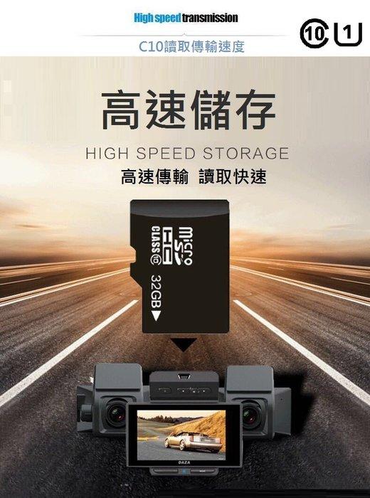【64G】超大容量記憶卡 智慧手機 MicroSD卡 高速class10 行車記錄儀存儲卡SD