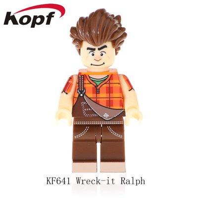 【積木班長】KF641 雷夫 Ralph 無敵破壞王 WRECK IT 動畫 人偶 袋裝/相容 樂高 LEGO 積木
