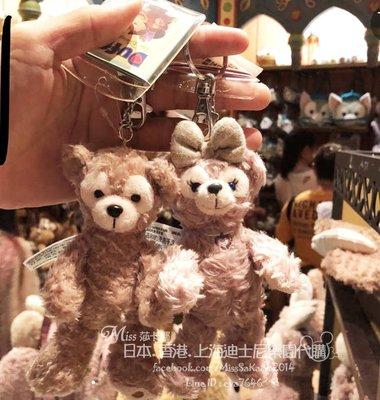 Miss莎卡娜代購【上海迪士尼樂園】﹝預購﹞基本款 裸熊 達菲熊 雪莉梅 絨毛娃娃吊飾 站姿玩偶鑰匙圈