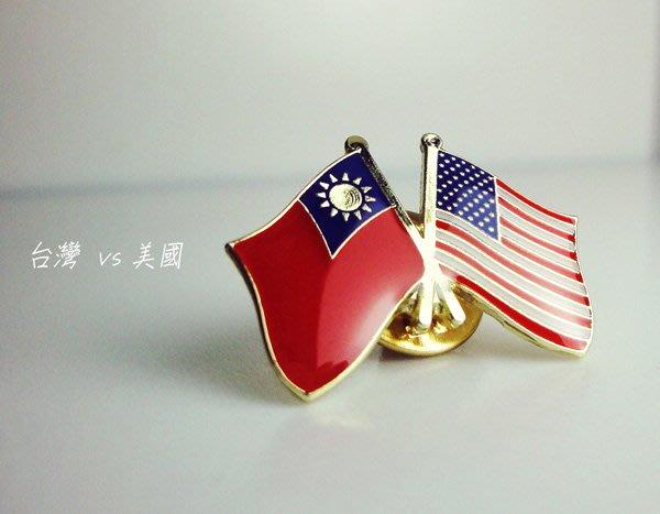 雙旗徽張。美國,德國,英國+H01愛心徽章共四枚。160元,物流另計