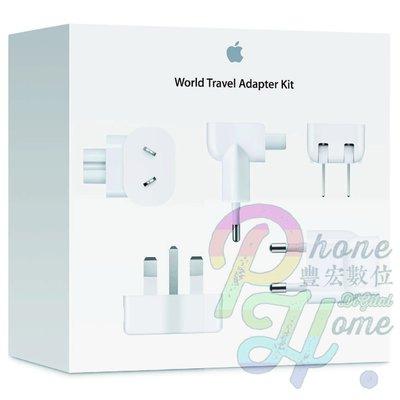 高雄【豐宏數位】 Apple 全球旅行...