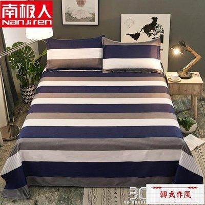 床裙床單單件夏天學生單人宿舍雙人床1.8米1.5m1.2夏季被單【韓式作風】