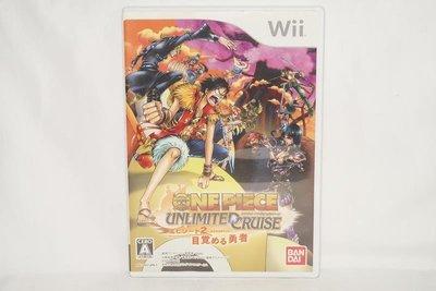 日版 Wii 海賊王 無限巡航 第2章 覺醒的勇者