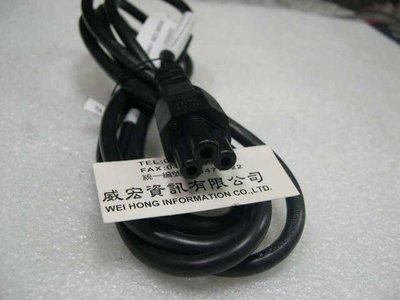 威宏資訊 手機 平板 筆電 維修 音響 液晶螢幕 AC 充電器 變壓器用 三孔 電線 安規 電源線 充電線 米老鼠接頭