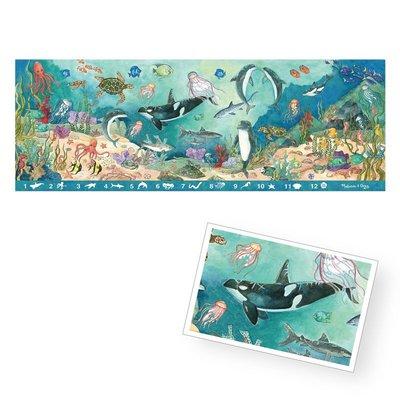 【晴晴百寶盒】美國進口地板拼圖-海洋樂園 Melissa&Doug扮演角系列手眼協調 生日禮物家家酒益智遊戲玩具W650
