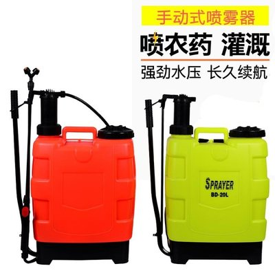 打農藥噴霧器手動背負式噴霧器高壓打藥機 BF1272