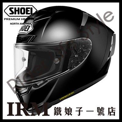 【鐵娘子一號店】公司貨 日本 SHOEI X-14 全罩 安全帽 限量 X-Spirit X14 賽道。素亮黑