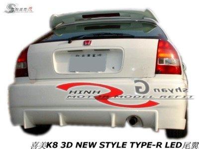 喜美K8 3D NEW STYLE TYPE-R LED尾翼空力套件96-00 (另有SPOON尾翼)
