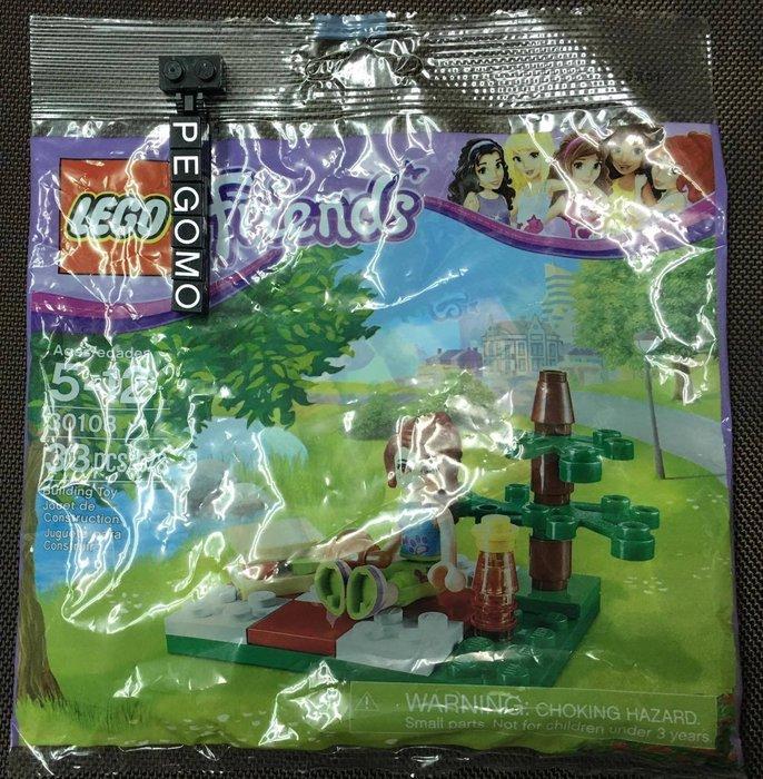 【痞哥毛】LEGO 樂高 30108 Friends 好朋友系列 野餐 全新未拆