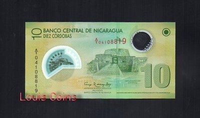 【Louis Coins】B122-NICARAGUA--2007尼加拉瓜塑膠鈔票10 Cordobas