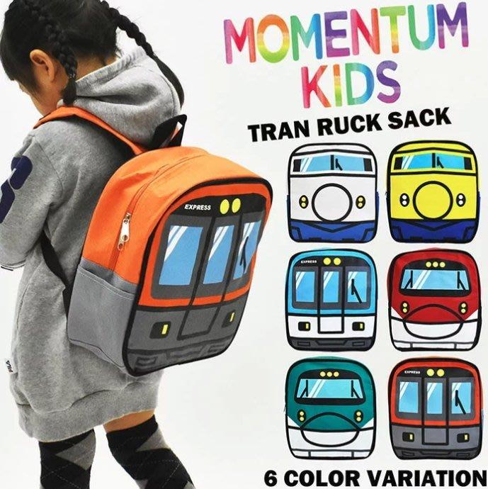 《FOS》日本 兒童 輕量化 大容量 電車 火車 書包 新幹線 可愛 小學 背包 孩童 幼稚園 開學 國小 上學 禮物