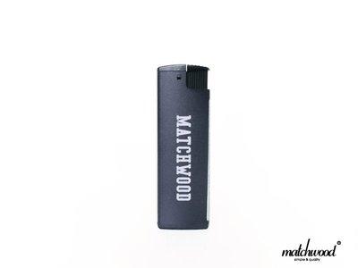 【Matchwood直營】Matchwood Logo Lighter 防風打火機 消光黑白款 可填充式 安全打火機賴打