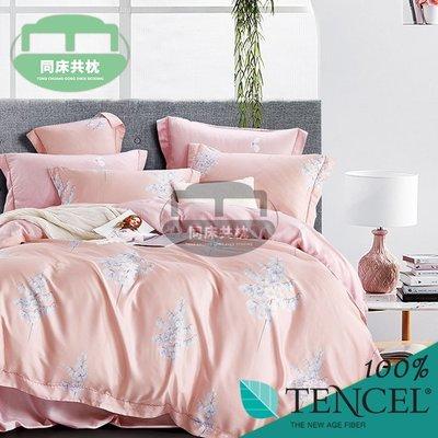 §同床共枕§TENCEL100%天絲萊賽爾纖維 加大6x6.2尺 薄床包舖棉兩用被四件式組-知自然