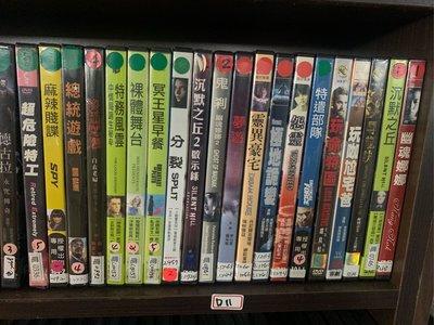 【席滿客二手書】正版DVD-泰片《幽魂娜娜2:鬼剎》-帕塔拉迪帕恰維彭、希維柯嘉嘉利、波帝帕帕奈 新北市