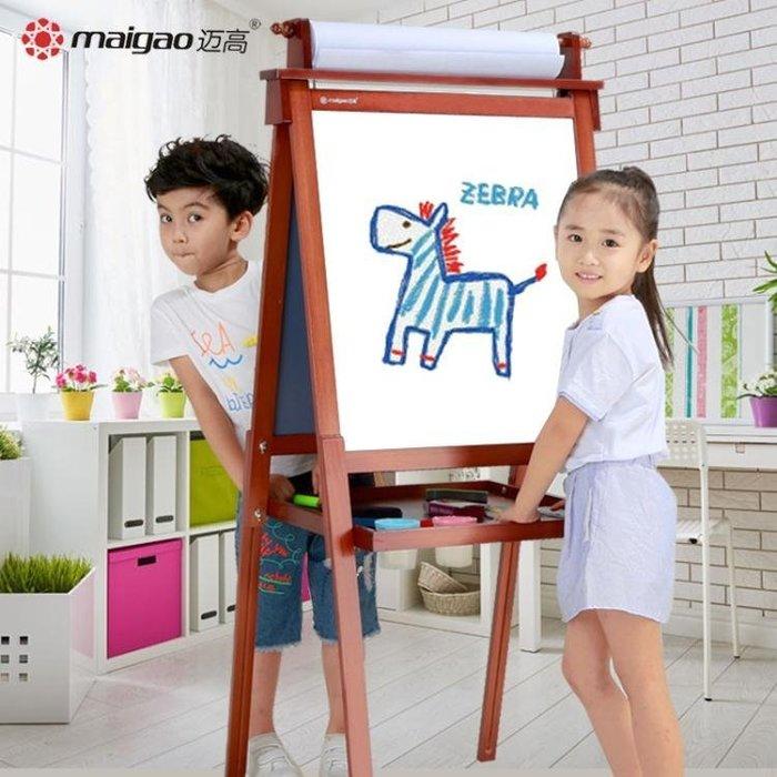 邁高實木兒童畫板畫架雙面小黑板支架式家用寶寶磁性可升降寫字板