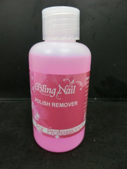 Bling Nail  用無丙酮去光水 120ml 水蜜桃 Polish Remover