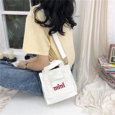【歐慕家居】2109新款帆布包包女單肩大學生韓版簡約原宿ins手提斜跨小購物袋
