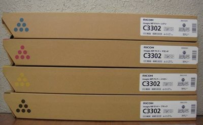 Ricoh影印機 日本原廠碳粉 MPC-3002/MPC-3302/MPC-3502/C3002/C3302/C3502