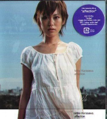 八八 - 唐沢美帆 Miho Karasawa - affection - 日版