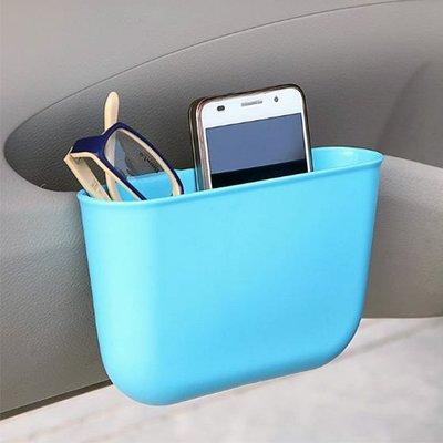 【省錢博士】創意汽車用品/車內掛式垃圾桶/車載收納置物盒(顏色隨機) 39元