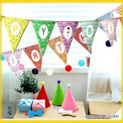 八號倉庫 DIY創意生日派對三角紙彩旗 節日裝飾佈置【2F201Y513】