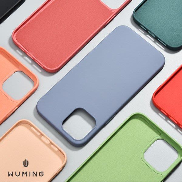 『無名』 iPhone 12 素面 防摔 手機殼 多色 超薄 防手汗 抗指紋 保護套 軟殼 Pro i12 Q10113