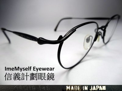 ImeMyself Eyewear Matsuda 2852 Prescription glasses Vintage