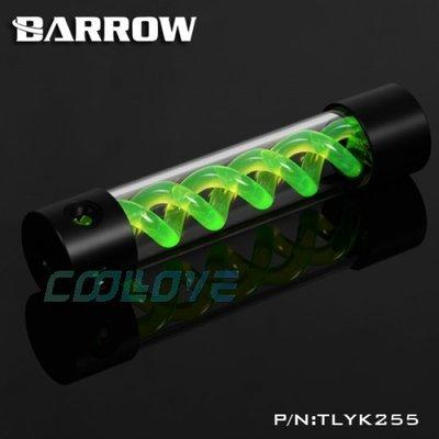 小白的生活工場*BARROW T病毒水冷圓柱 綠色 螺旋懸浮水箱 255mm 側孔/頂孔 (黑/白)蓋可選
