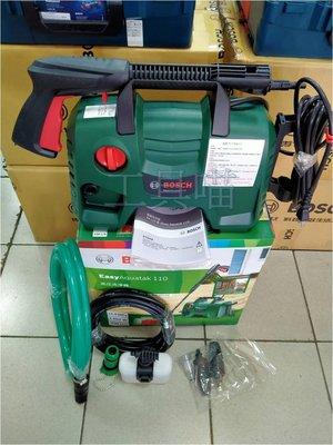 [工具喵] Bosch EA110 高壓清洗機 ( AQT33-11第二代 )