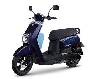 【車輪屋】YAMAHA 原廠車殼 2016 New Cuxi 115 特仕版全車共8件 可單買 台中台北 可安裝私訊優惠