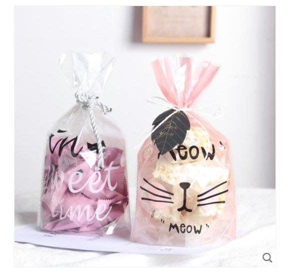 Amy烘焙網:50入/粉色卡通兔子包裝袋/黑白小貓餅乾包裝袋/立體底部包裝袋/手工皂包裝袋