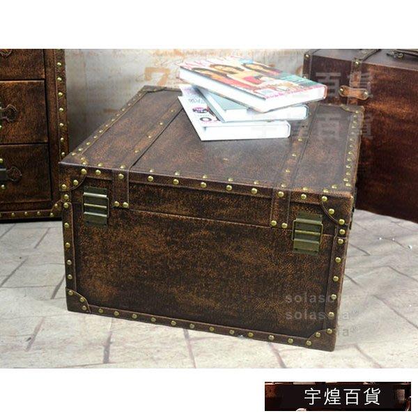 《宇煌》收納箱家居裝飾方形復古酒吧歐式服裝店防水皮箱道具_aBHM