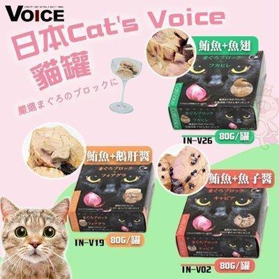 =白喵小舖=【6罐組】日本Cat's ...
