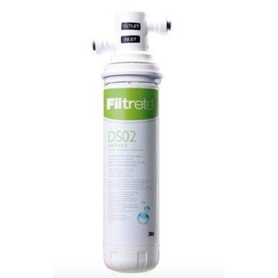 3M Filtrete™ DS02-D DIY淨水器