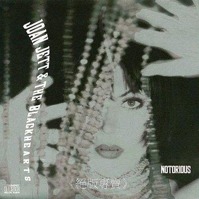 《絕版專賣》Joan Jett & The Blackhearts 瓊傑特 & 黑心合唱團 / Notorious 聲名狼藉