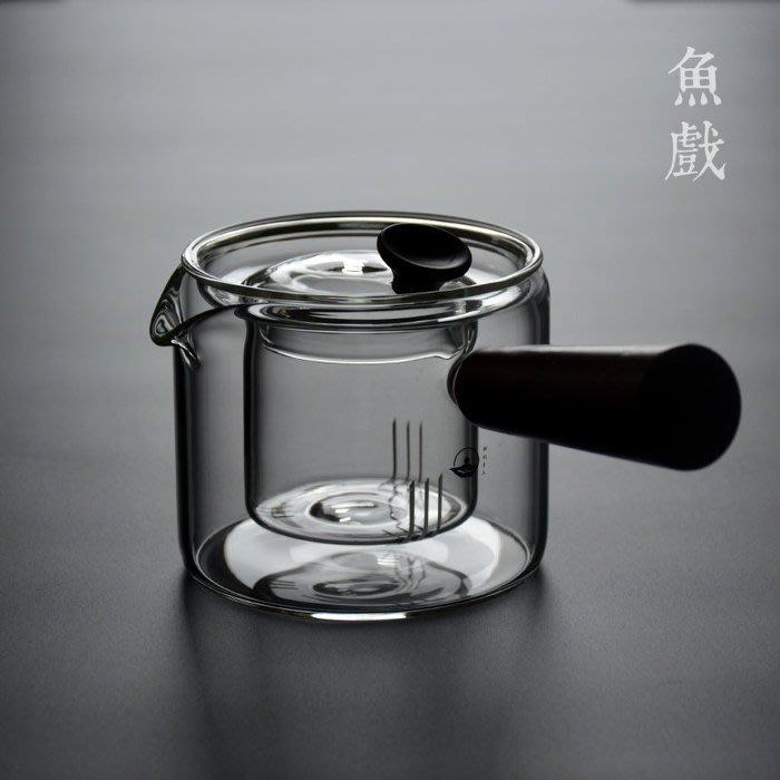 5C精選@耐熱玻璃茶壺側把壺家用耐高溫過濾泡茶壺