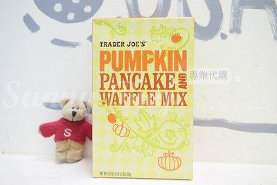 【Sunny Buy】◎預購◎Trader Joe s 南瓜鬆餅粉 Pumpkin Pancake 601g 調和粉