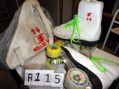 ** R115 四輪式溜冰鞋金華牌
